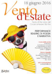 Vento d'Estate - Serata di fine anno del Circolo letterario Bel-Ami