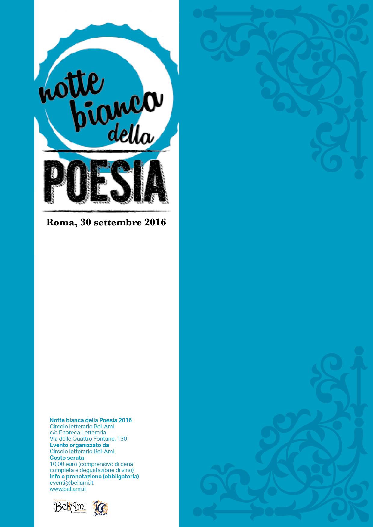 Circolo letterario bel ami concorsi letterari serate a for Notte bianca udine 2016