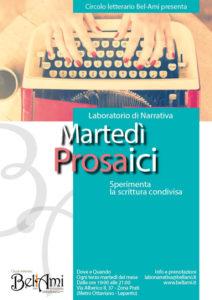 Martedì Prosaici - Laboratorio di narrativa